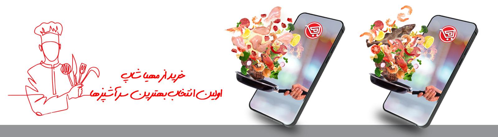 مهیا-بنر-بنر 99 بهمن