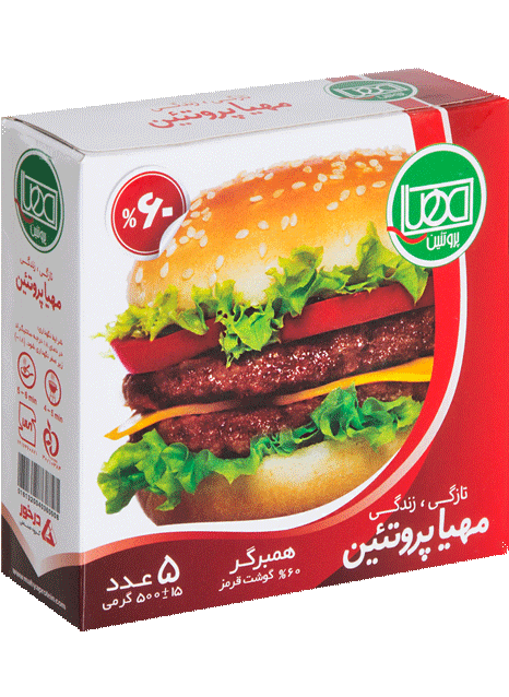 همبرگر 60 درصد ممتاز منجمد